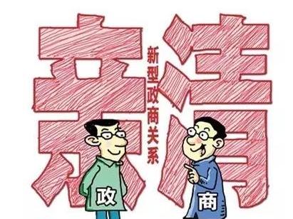 湖北省加快构建住房城乡建设行业亲清新型政商关系
