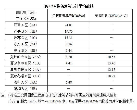 ff71843f2e264884.jpg