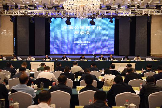 住房和城乡建设部在宝鸡召开全国公租房工作座谈会