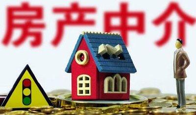 济南:未经业主书面委托,中介不得发布房源信息