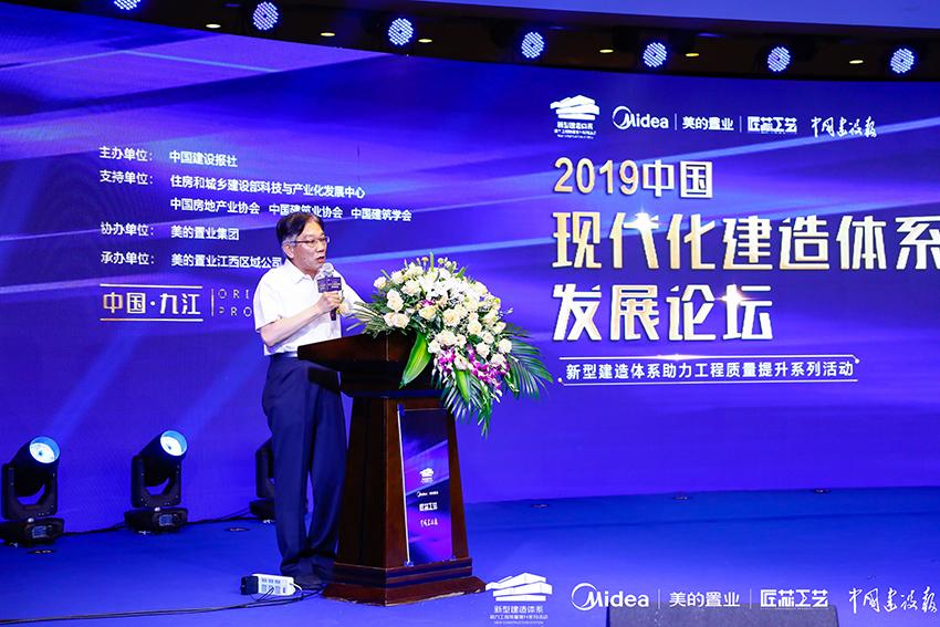 中国房地产业协会副秘书长杨卫江:回归品质是企业增强自身市场竞争力的必然选择