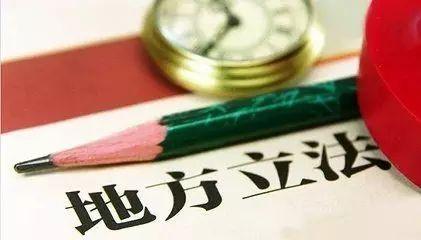 《石家庄市城市管理综合执法条例》自7月1日起施行