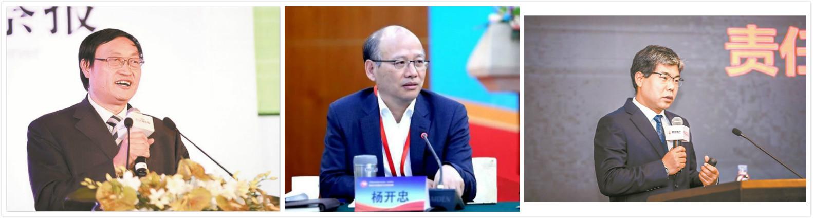 城聊|从京津冀协同看区域经济发展