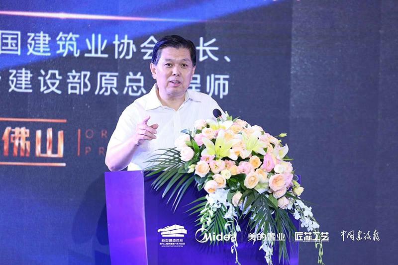 中国建筑业协会会长王铁宏:践行绿色建造,助力建筑产业高质量发展