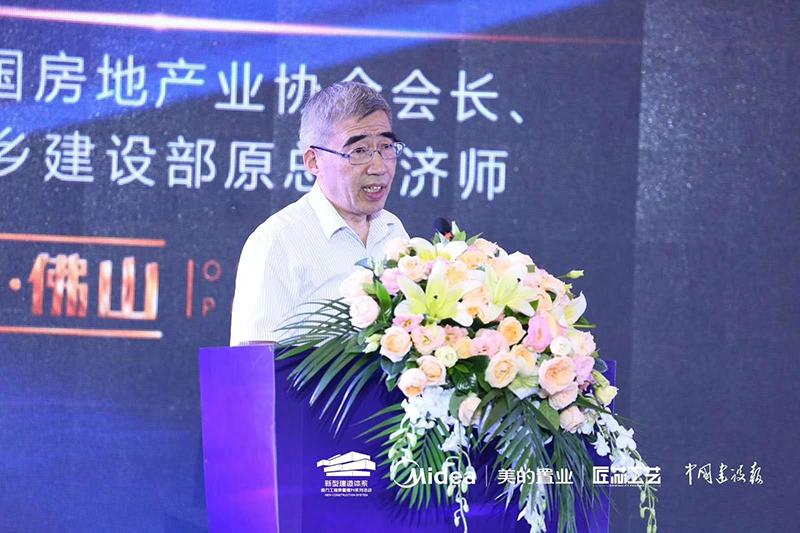 中国房地产业协会会长冯俊:房地产发展要有风险意识、大局意识、精品意识和声誉意识