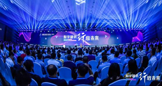 """""""行启未来""""数字化转型正当时,2019中国数字建筑年度峰会精彩来袭"""
