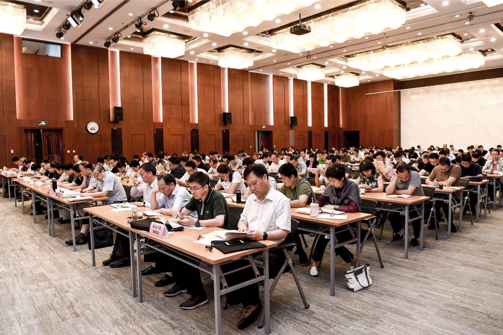"""第一期住房和城乡建设部""""不忘初心、牢记使命""""主题教育学习班在京开班"""