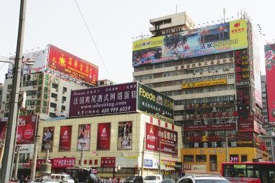 住房和城乡建设部在9市试点规范城市户外广告设施管理