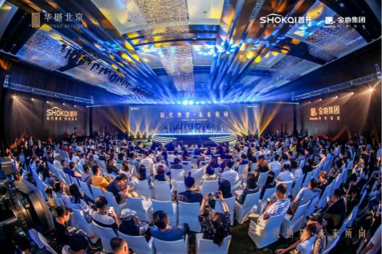 首开金地祭出2019年王牌   华樾北京全球发布