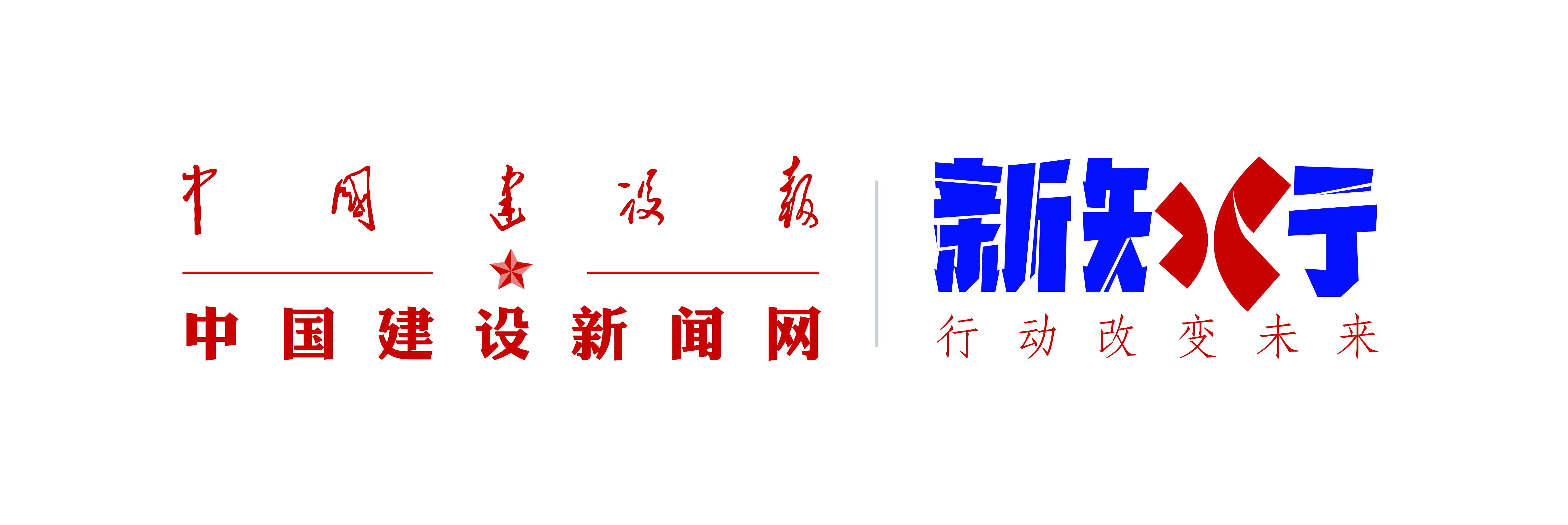 新知行logo设计_画板 1.jpg