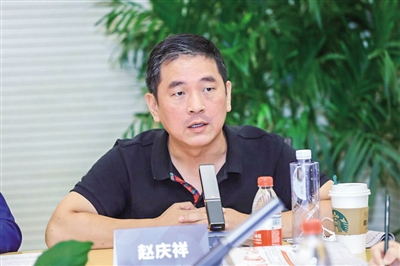 北京房地产中介行业协会秘书长赵庆祥:标准将推动行业走上新高度
