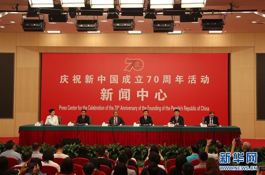 庆祝中华人民共和国成立70周年活动新闻中心举办第二场新闻发布会 住房和城乡建设领域保障和改善民生取得显著成就