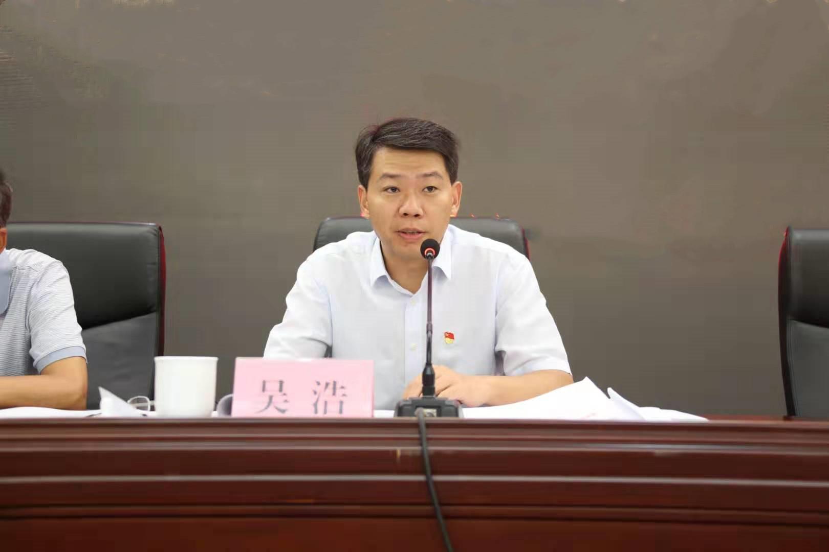 河南省住房和城乡建设厅党组书记、厅长吴浩——不辜负时代赋予河南的战略机遇