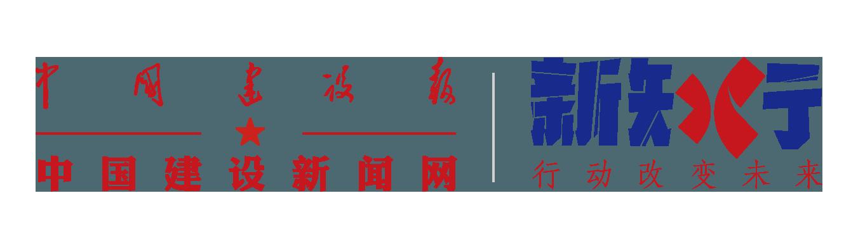 新知行.png