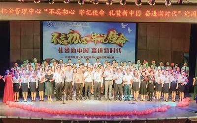 四川自贡中心举办庆祝新中国成立70周年歌咏比赛