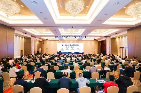 BIM技术赋能建筑产业转型升级——第一届BIM技术高峰论坛在浙江举办