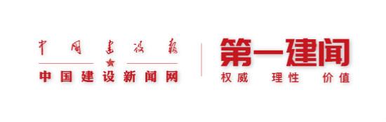 第一建闻logo设计_画板 1_meitu_7.jpg
