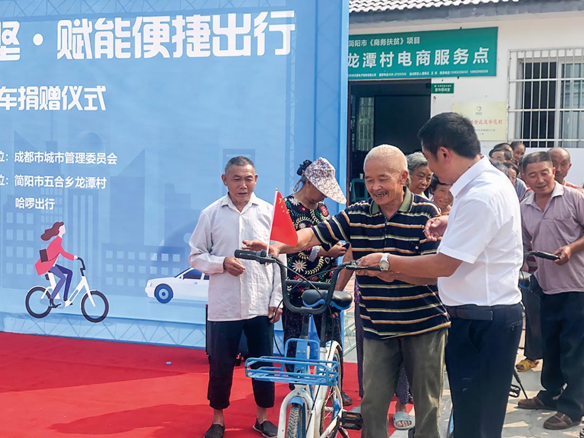 """成都市城市管理委员会:""""服务+""""贯穿共享单车管理始终"""