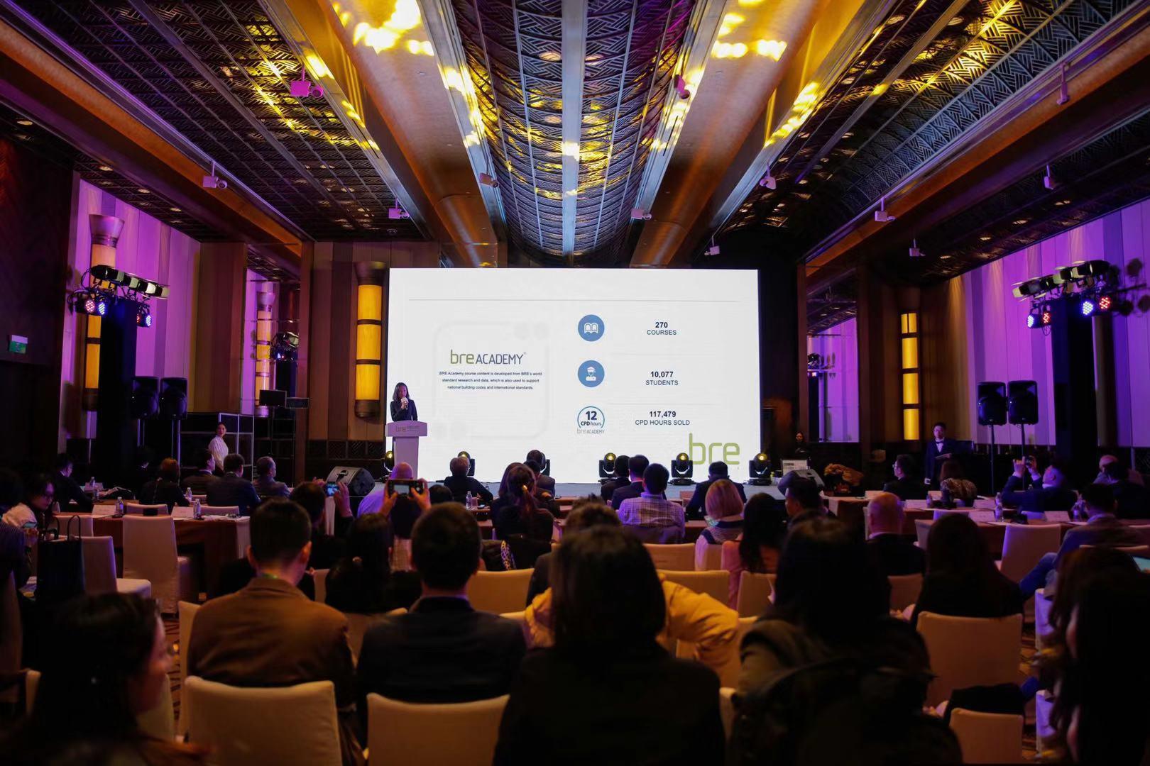 第一建闻   BRE首颁中国奖:让世界了解中国绿建
