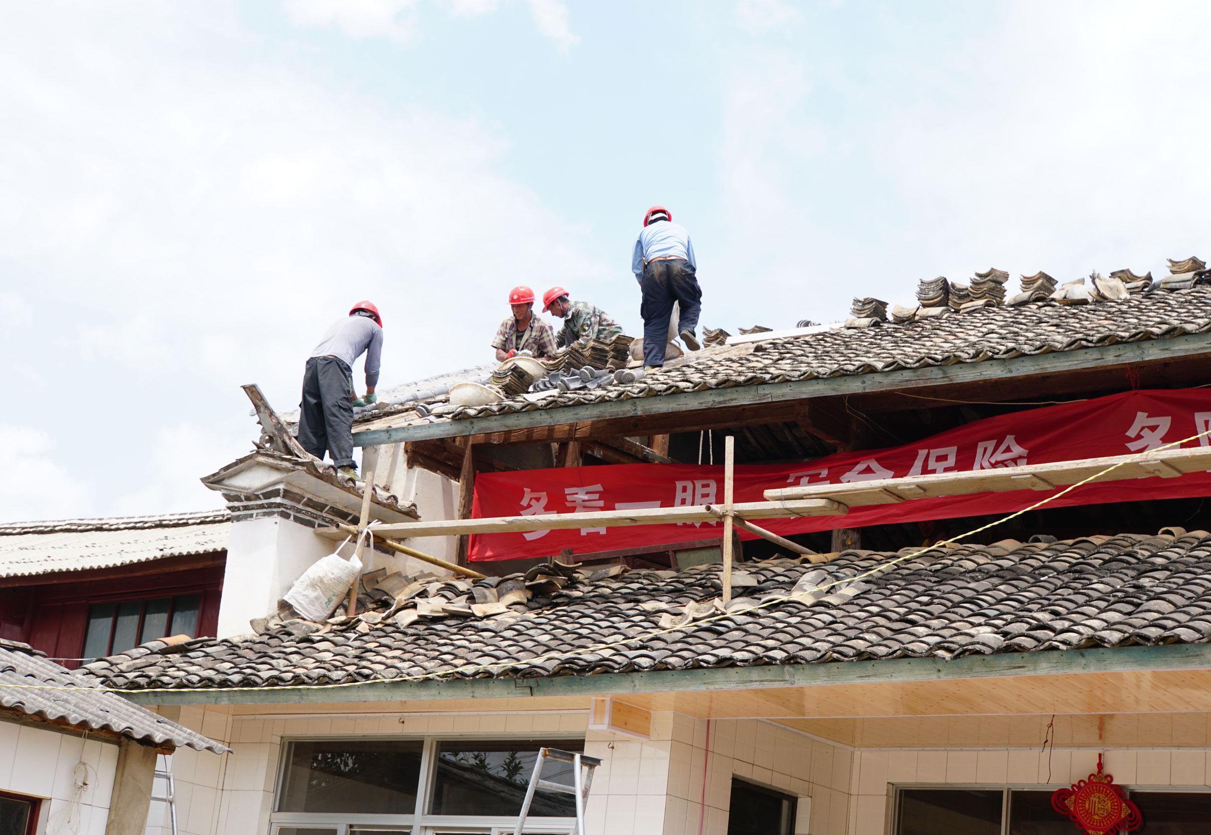 云南省大理白族自治州永平县危房改造