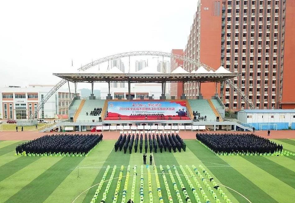 2019年广西城市管理执法队伍技能大比武树立良好形象