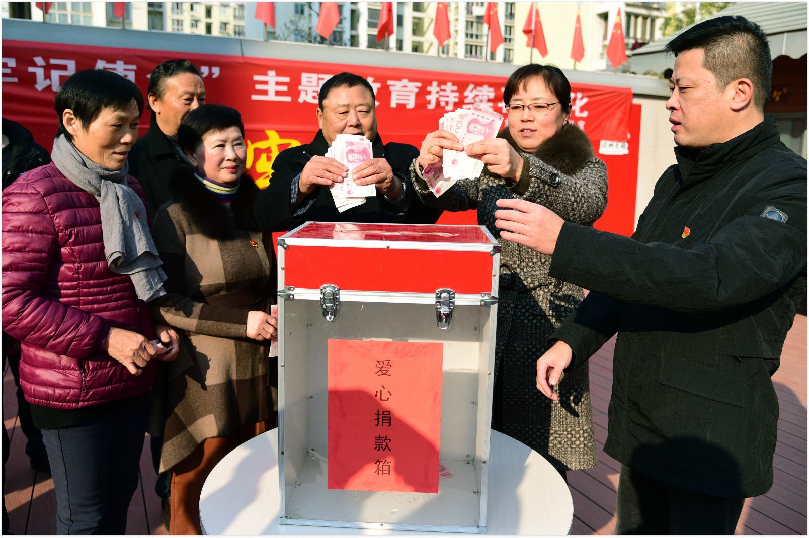 江苏镇江:党员捐款帮扶困难家庭