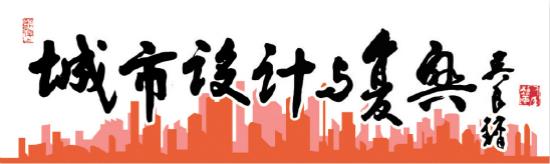 新知行 从老旧小区到活力小区,河南省探索城市品质提升新路径