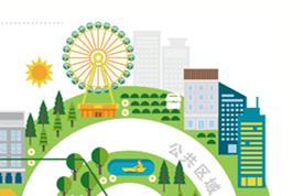 打造公共空间 激发社区活力——改造与提升并重的老旧小区综合整治探索