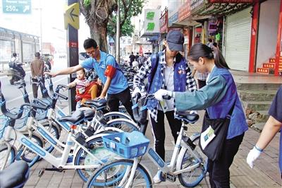 创新管理模式 解决管理难题——广西南宁政企联合打造共享单车管理新模式