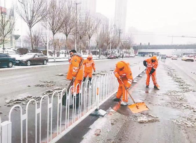 冰雪中的橘色风景