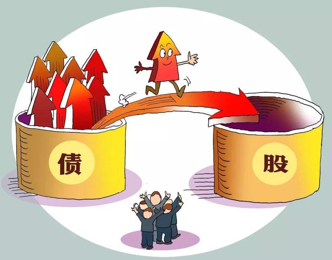 市场化债转股等多举措发力,建筑央企集中力量降负债