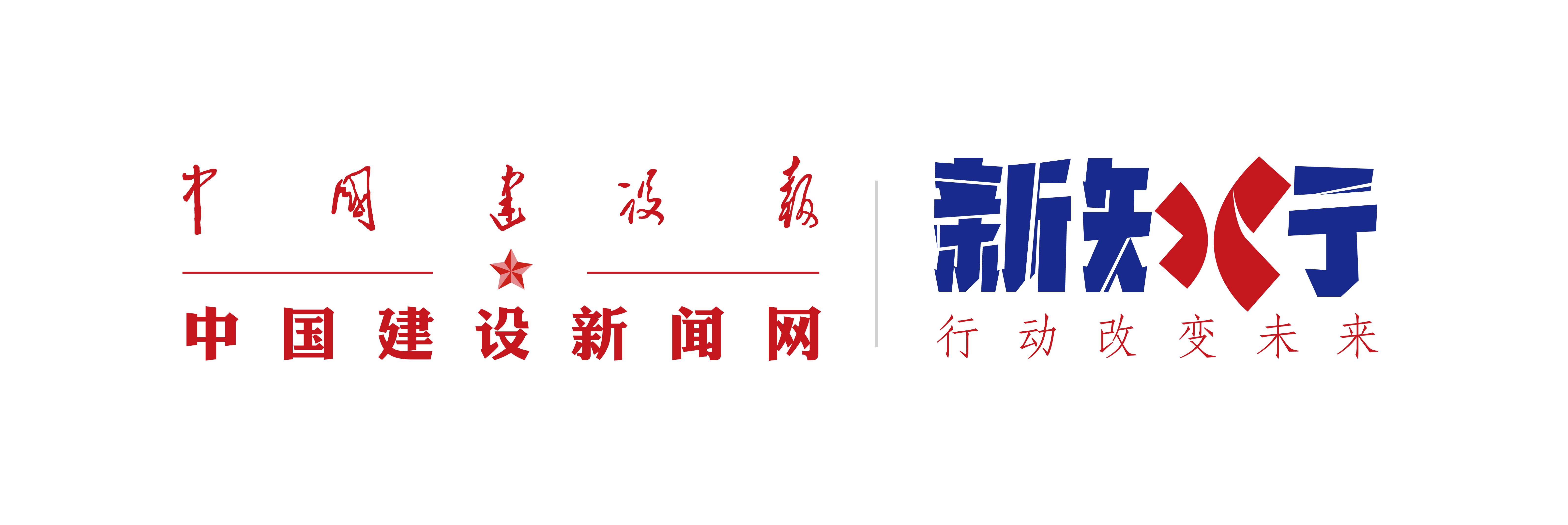 新知行logo设计_画板 1.png