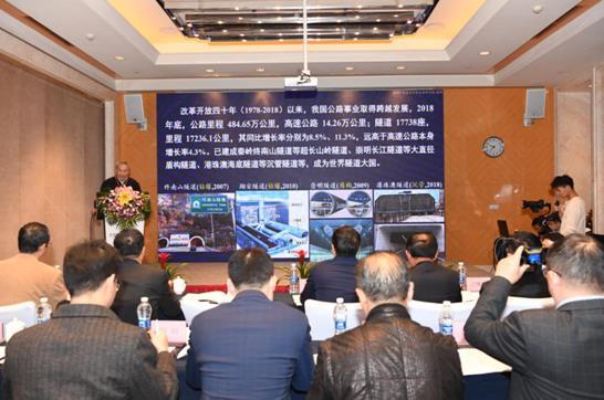 """2020年""""隧道安全技术""""高峰论坛在昆明召开"""