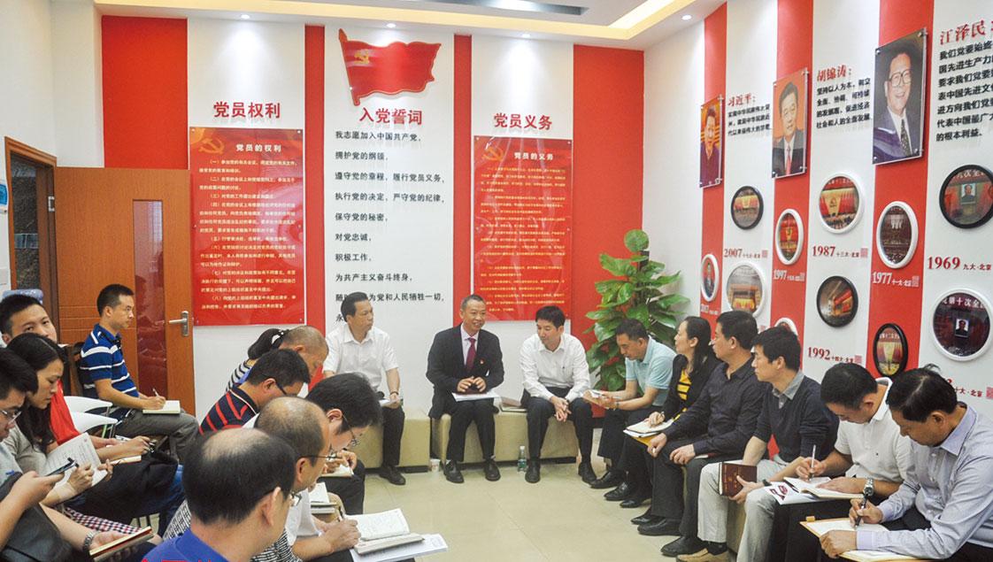 """广州市城市管理和综合执法局 """"守初心、担使命""""主题教育 引领城管工作高质量发展"""