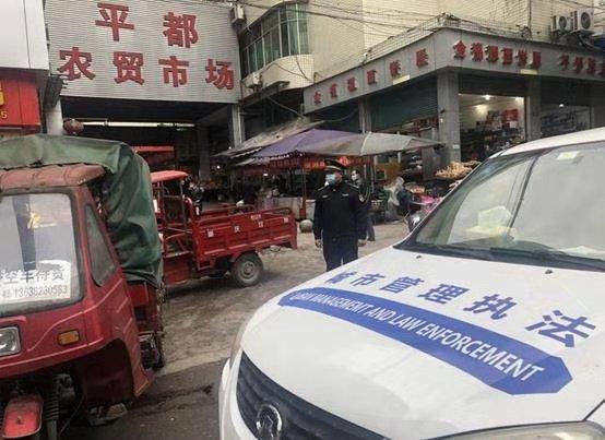 重庆市城市管理部门多举措做好疫情防控