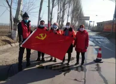 让党旗飘扬在抗疫一线 宁夏青铜峡市住房和城乡建设系统党员冲在抗疫前沿
