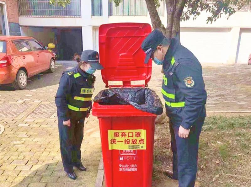 浙江安吉城管:升级垃圾分类管理 打赢疫情防控阻击战