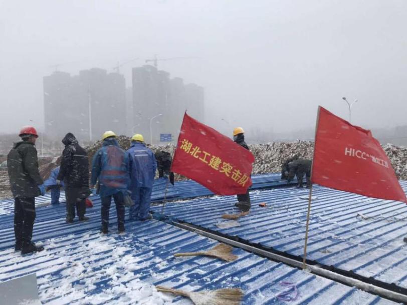 必将江城牢固守——湖北工建奋勇投身疫情防控阻击战
