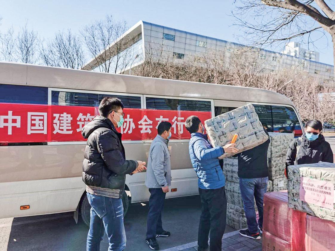 中国建筑业协会向抗疫一线的建筑业企业捐赠防护用品