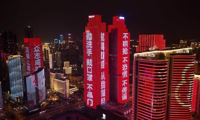 """岛城江城  众志成城——中铁青岛中心楼体公益亮化为战""""疫""""加油"""