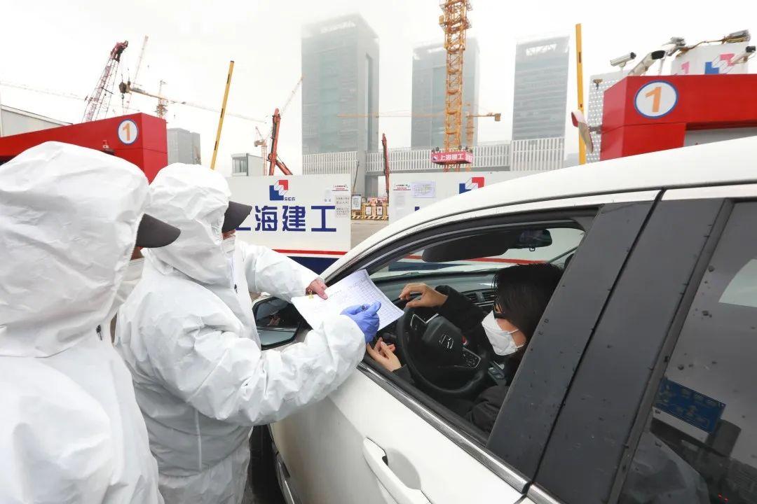 """众志成城""""沪""""平安——上海市住房和城乡建设系统疫情防控工作剪影"""
