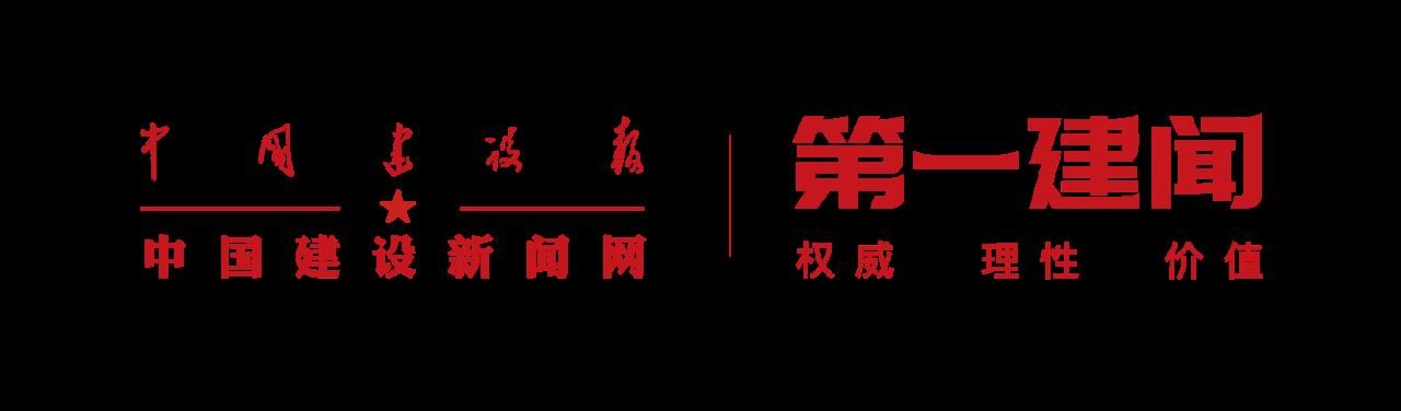 第一建闻|北京通州与北三县协同发展规划出炉  打击囤地炒地!