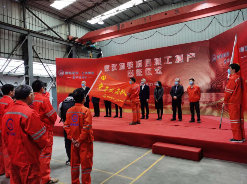 助力武汉等地项目复工 上海重大工程建设者首批驰援湖北