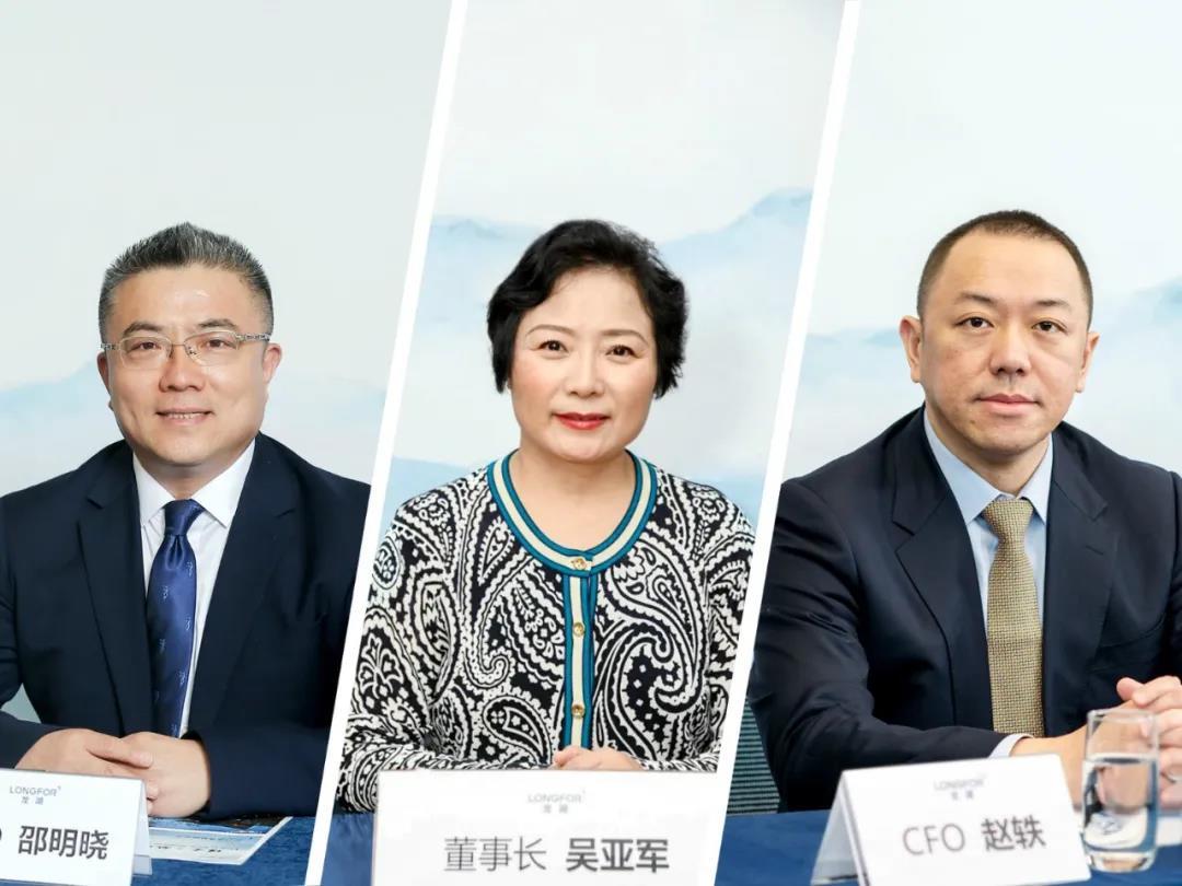 第一建闻|吴亚军:在不确定的市场谋求确定的成长