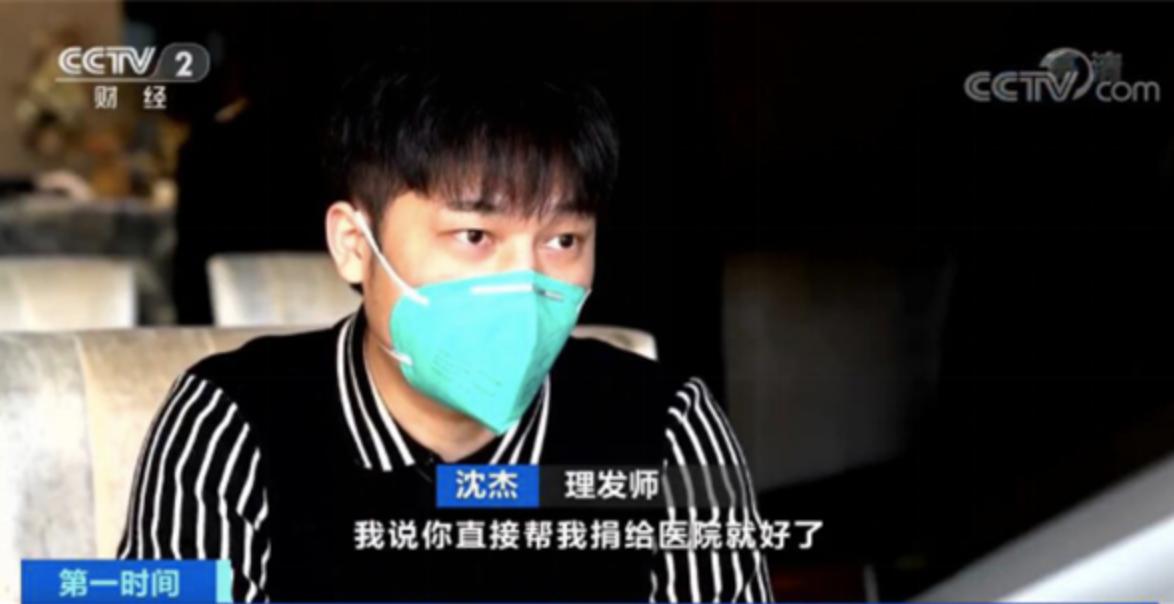 """蛋壳公寓武汉租客""""Tony老师""""走红:41天逆行为3000名医护人员义务理发"""