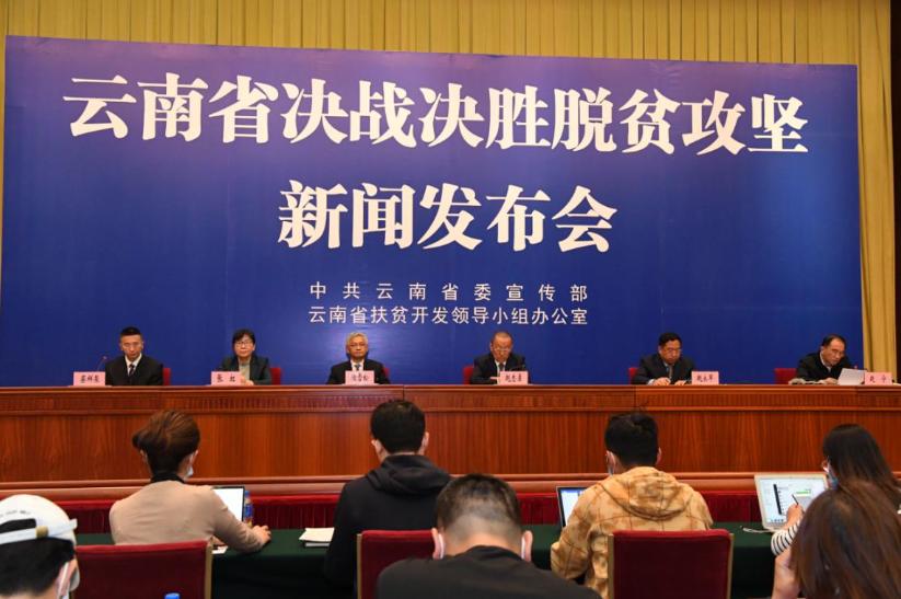 云南省3年让500万贫困群众住上安心房