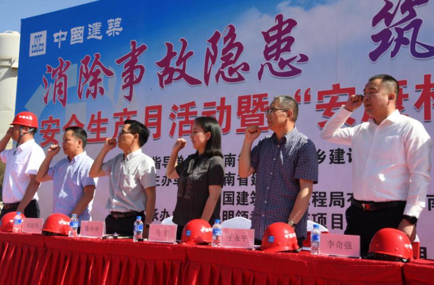 """云南省建设工会组织安全生产月暨""""安康杯""""竞赛活动"""