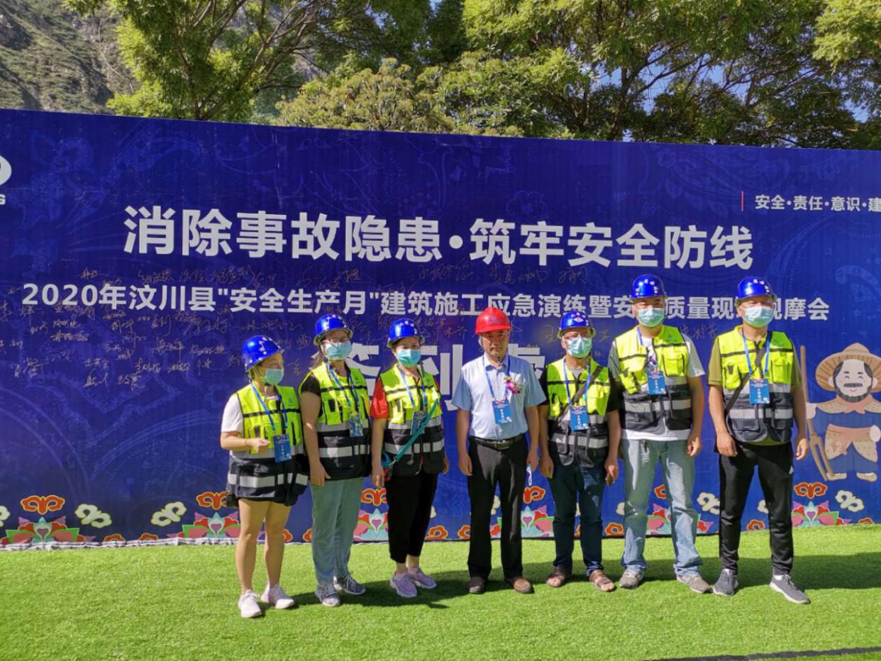 汶川县组织召开建筑施工安全文明建设现场观摩会
