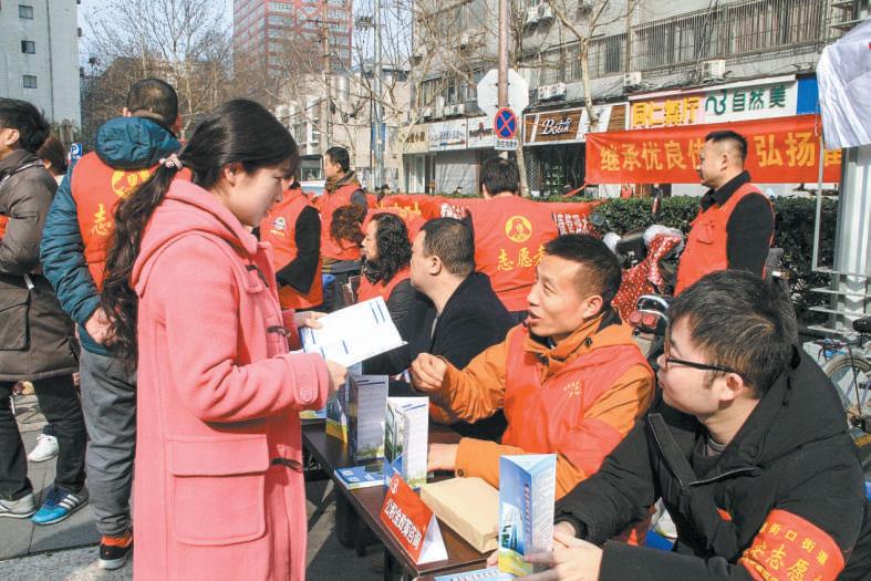 南京住房公积金管理中心党员志愿者服务队开展广场咨询活动