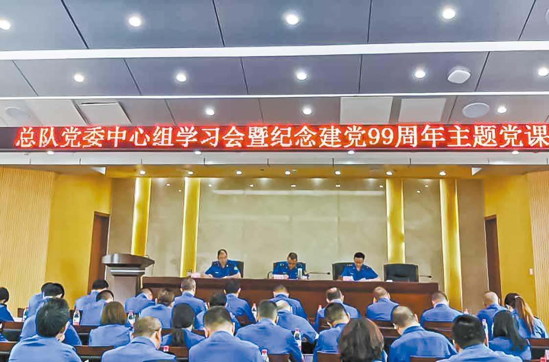 """成都市城市管理行政执法总队:""""五个一""""凝聚力量建设""""双城经济圈"""""""